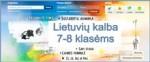 lietuviu7-8a