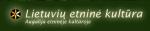 etnine2