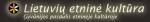 etnine3
