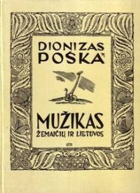 DP knyga